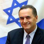 يسرائيل كاتس اسرائيل كاتس