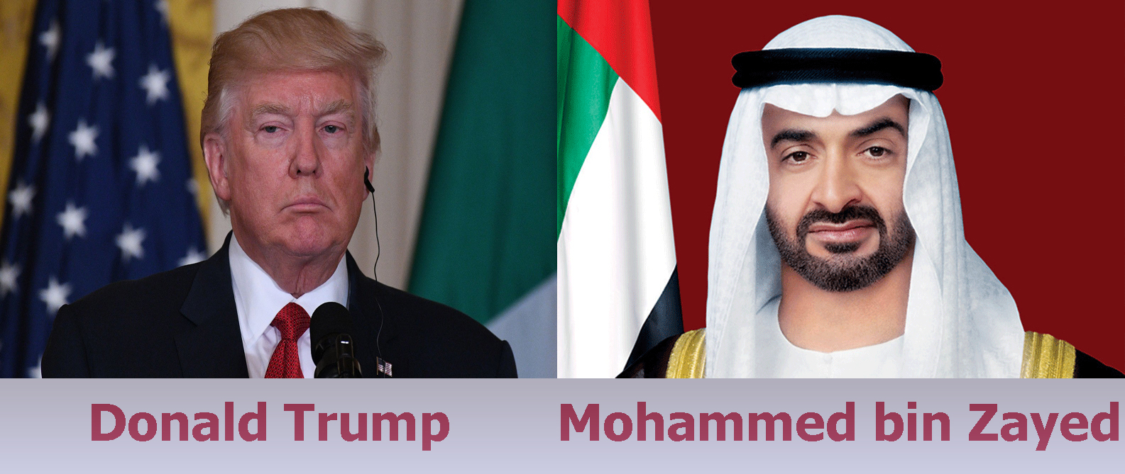 الشيخ محمد بن زايد يلتقي الرئيس الامريكي دونالد ترامب في البيت الأبيض