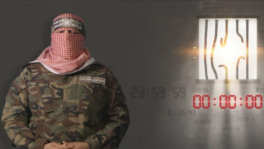 كتائب القسام تمهل الاحتلال 24 ساعة للاستجابة لمطالب الأسرى