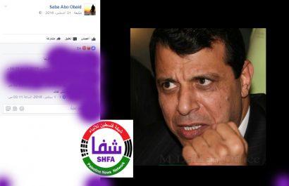 أول شهيد فلسطيني في معركة التضامن مع الاسرى ... من أنصار القائد محمد دحلان