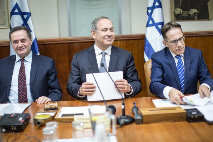 """إسرائيل تصادق على """"قانون القومية"""""""
