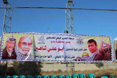 حركة فتح في رفح تقيم مهرجانًا كرويًا في الذكرى السنوية لرحيل المناضل أبو علي شاهين
