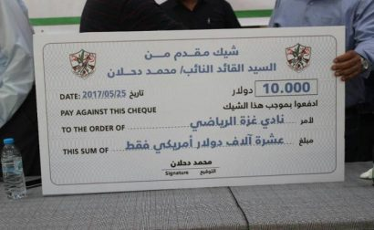 10 آلاف دولار منحة من القائد محمد دحلان لدعم نادي غزة