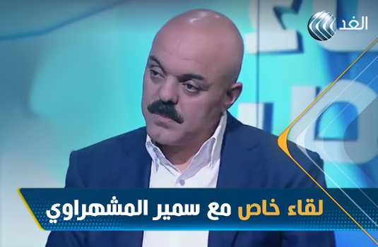 سمير المشهراوي