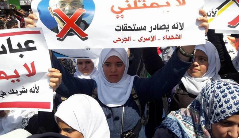 محمود عباس لا يمثلني