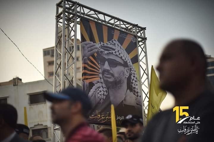 التيار الإصلاحي بحركة فتح يحيي ذكرى رحيل الرمز ياسر عرفات بمهرجان حاشد في غزة
